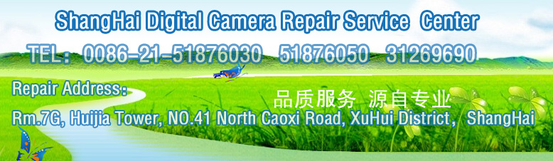 Video Camera Repair,camera repair, factory authorized camera repair, warranty camera repair,Digital Camera Repair, Video and Camcorder Repair